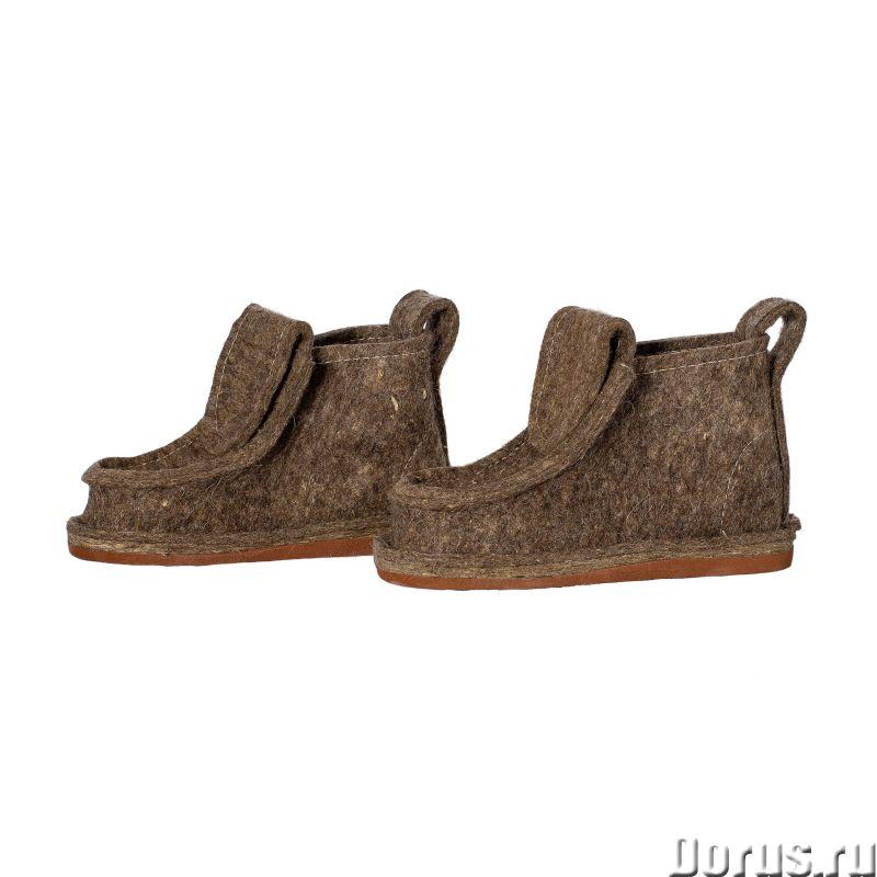 Валеши из натурального войлока - Одежда и обувь - Предлагаем оптом и в разницу популярную сейчас обу..., фото 3