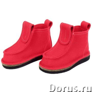 Валеши из натурального войлока - Одежда и обувь - Предлагаем оптом и в разницу популярную сейчас обу..., фото 4