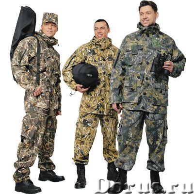 Костюмы для охоты, рыбалки, туризма - Одежда и обувь - Предлагаем оптом и в розницу костюмы для акти..., фото 2