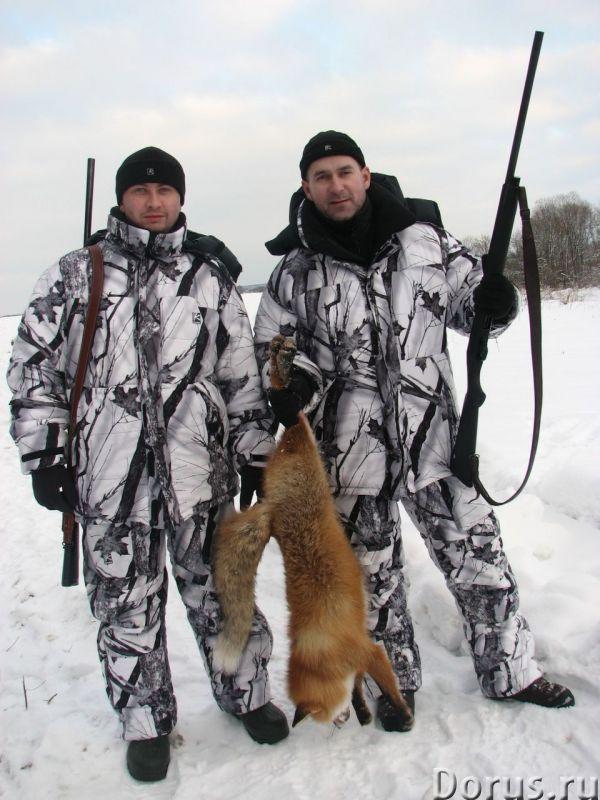 Костюмы для охоты, рыбалки, туризма - Одежда и обувь - Предлагаем оптом и в розницу костюмы для акти..., фото 4
