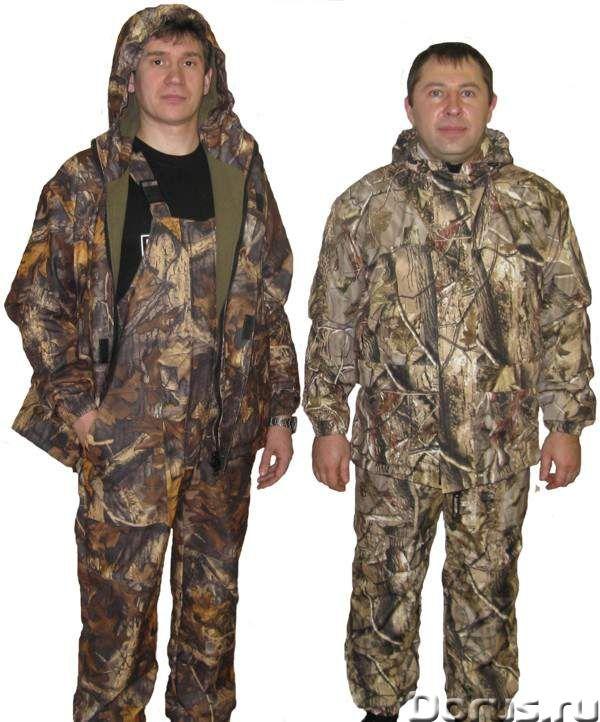 Костюмы для охоты, рыбалки, туризма - Одежда и обувь - Предлагаем оптом и в розницу костюмы для акти..., фото 5