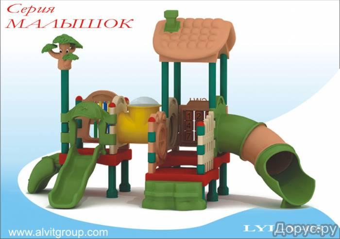 Предлагаем современные Игровые комплексы, детские горки, игровое оборудование - Детские товары - Пре..., фото 4