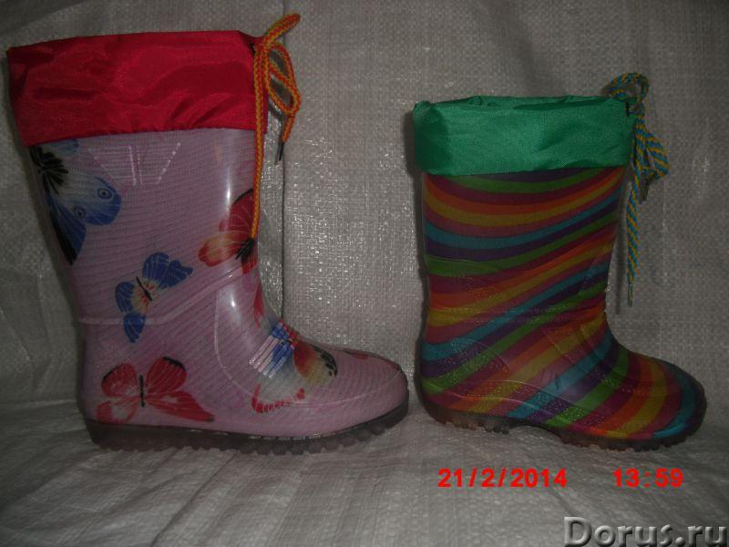 Резиновая обувь оптом и в возницу - Одежда и обувь - Предлагаем оптом и в розницу сапоги детские, по..., фото 4