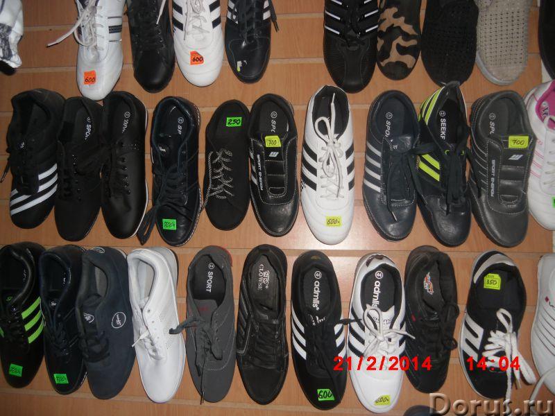Резиновая обувь оптом и в возницу - Одежда и обувь - Предлагаем оптом и в розницу сапоги детские, по..., фото 8
